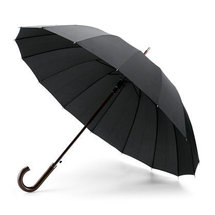 Луксозен мъжки чадър С784