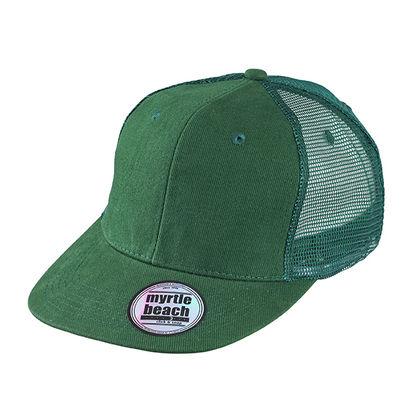 Памучна шапка с мрежа С652