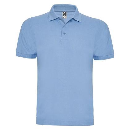 Ежедневна детска риза С45