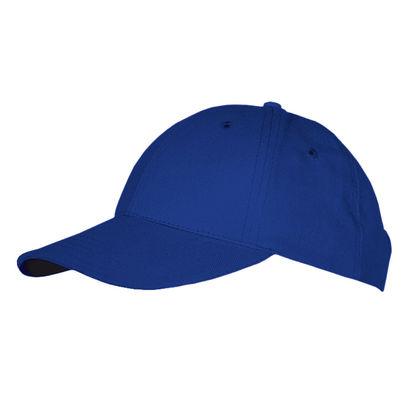 Шест панелна шапка с козирка С186