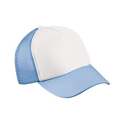 Лятна детска шапка с козирка С584