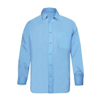 Официална риза с дълъг ръкав С1484