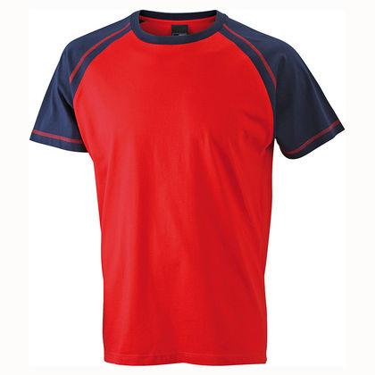 Мъжка тениска с контрастни ръкави В535