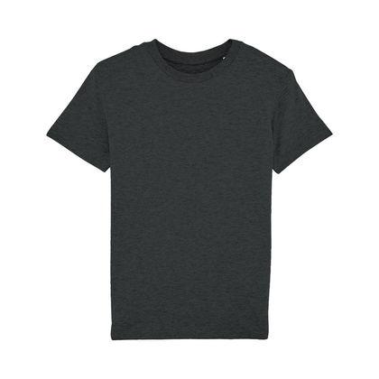 Детска тениска от Био памук С1537