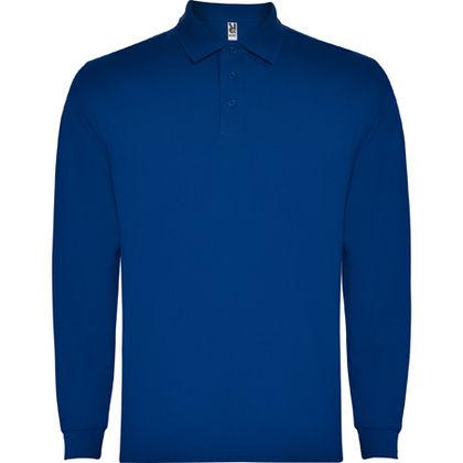Синя мъжка риза С1839