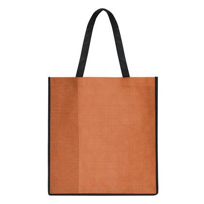 Пазарска чанта с метален ефект С1789