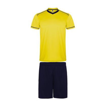 Футболен комплект за деца В1258