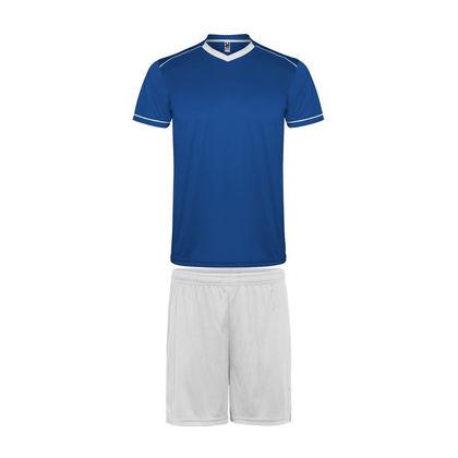 Футболен комплект за мъже В1257