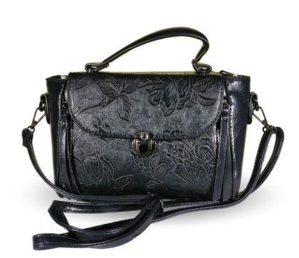 Дамска чанта тъмно синя Сисилия