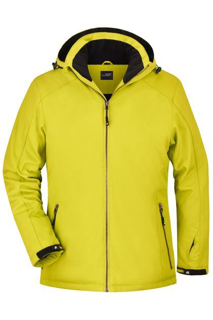 Висококачествено дамско яке за зимата В1053ДН