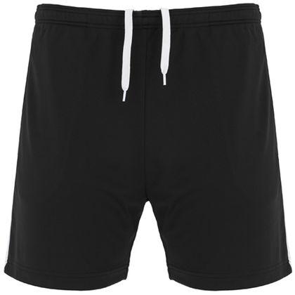 Детски къси спортни панталони С2039