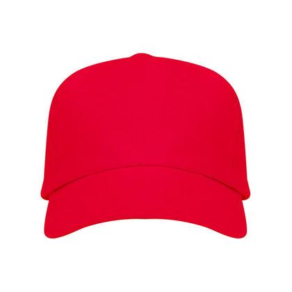 Детска шапка с козирка С2064