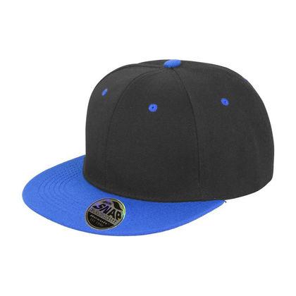 Двуцветна хип хоп шапка С2070