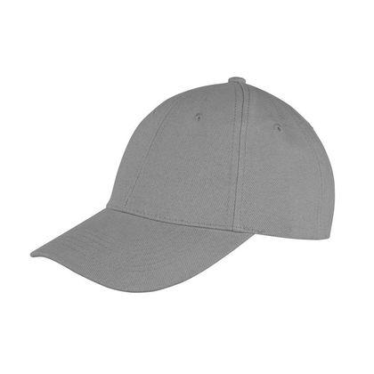 Комфортна шапка с козирка С2068