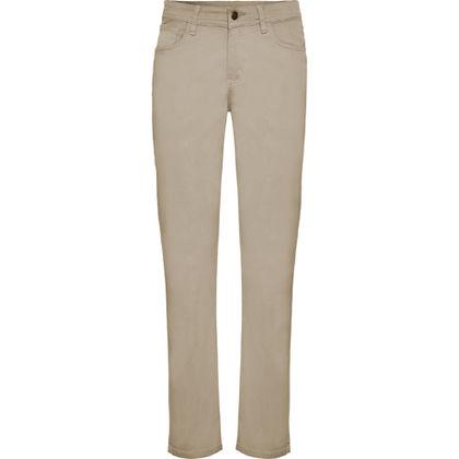 Елегантен дамски панталон С102-1