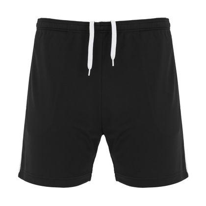 Мъжки спортни панталони С2075