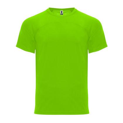 Мъжка спортна тениска нов модел В1861
