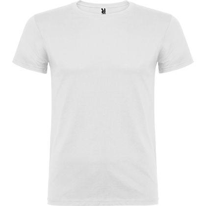 Супер евтина мъжка тениска в бяло С2193