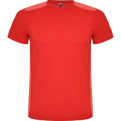 Детска тениска от дишаща материя С1855