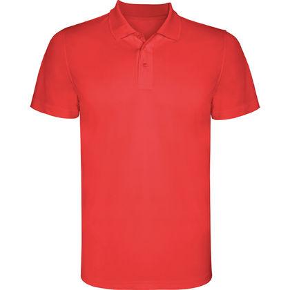 Детска спортна риза от дишаща материя С580