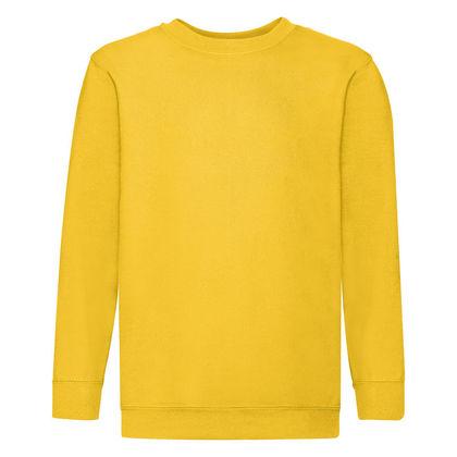 Детска ватирана блуза в жълто С19-2