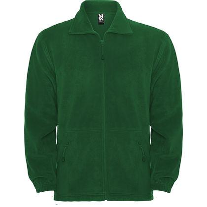 Тъмно зелено мъжко яке С372-7