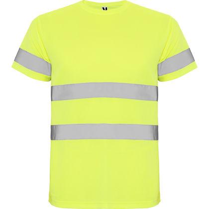 Тениска със светлоотразителни ленти С1471-1