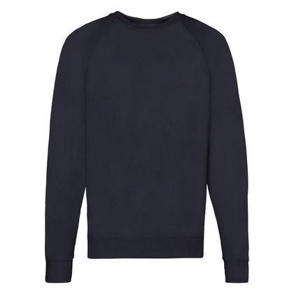 Мъжка блуза с ластик С10-2