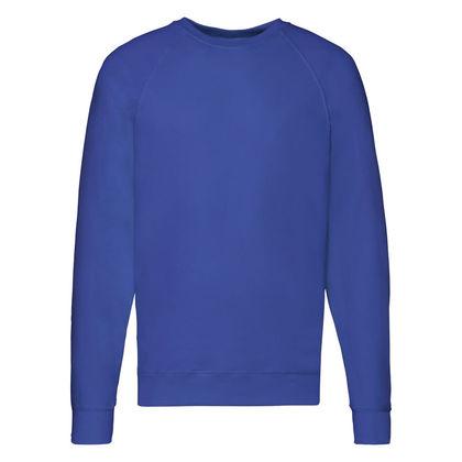 Синя блуза за мъже С10-3