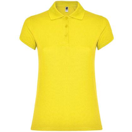 Дамска риза в жълто С1186-8
