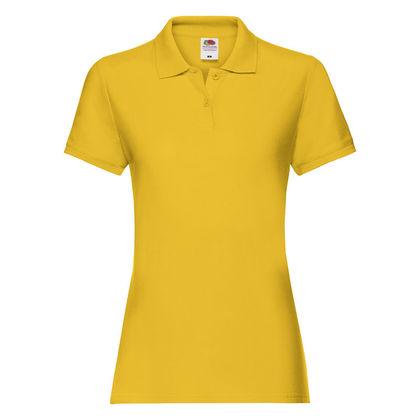 Жълта дамска риза онлайн С147-18