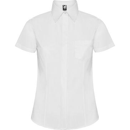 Бяла дамска риза с джоб С335-2
