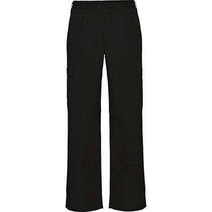 Работен дълъг панталон унисекс С1267