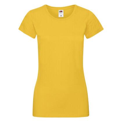 Супер мека дамска тениска в жълто С525-13